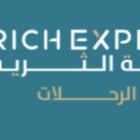 التجربة الثرية لتنظيم الرحلات